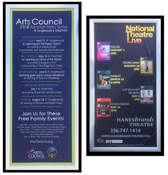 Hanesbrands Theater Banner